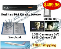 Dual Hard Disk Karaoke Jukebox with cantonese dvd and chinese dvd