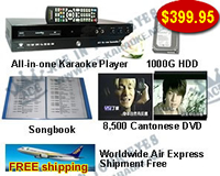 All-in-one Karaoke Player With cantonese DVD karaoke  songs