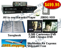 All-in-one Karaoke Player With Cantonese DVD and chinese dvd  songs