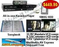 All-in-one Karaoke Player With chinese vcd  songs
