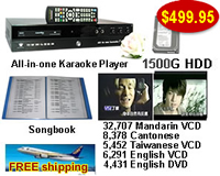 Android Karaoke Jukebox(I) With   Chinese VCD  &English VCD DVD