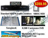 Standard Hard Drive Karaoke Jukebox With cantonese DVD karaoke  songs
