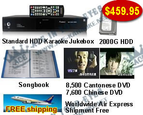 Standard Hard Drive Karaoke Jukebox with  Cantonese DVD songs