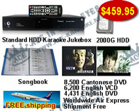 Standard Hard Drive Karaoke Jukebox With Cantonese DVD and english vcd dvd  songs