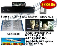 Standard HDD Karaoke Jukebox With cantonese vcd and english vcd dvd songs