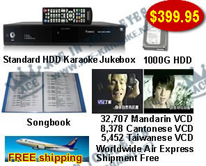 Standard Hard disk Karaoke Jukebox with  Chinese VCD songs